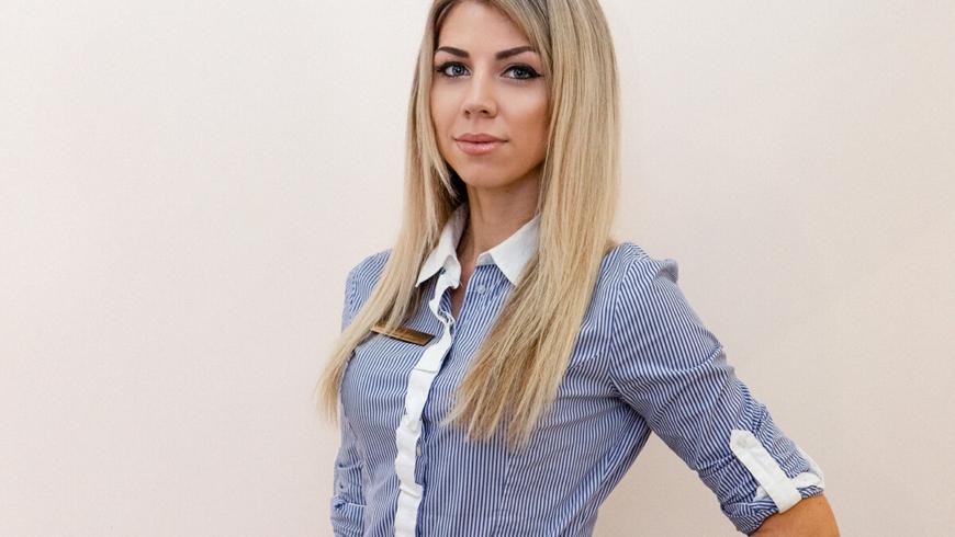 Босова Екатерина